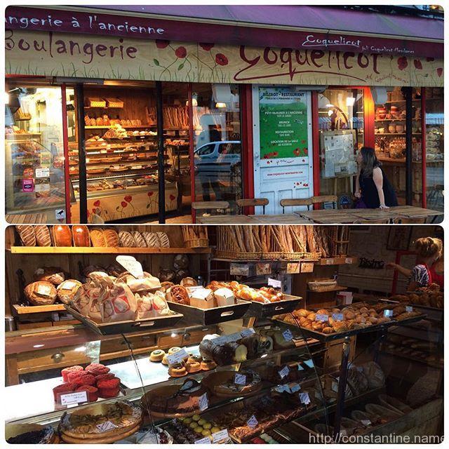Frech Bakery
